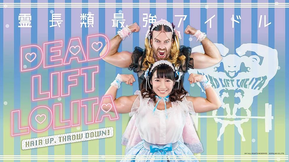 LADYBEARD announces new unit DEADLIFT LOLITA with bodybuilder idol Reika Saiki