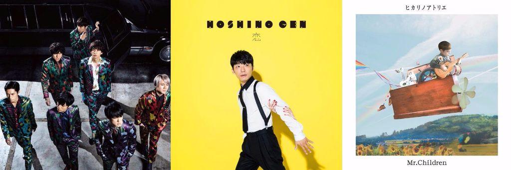 #1 Song Review: Week of 1/25 – 1/31 (Kanjani8 v. Hoshino Gen v. Mr.Children)