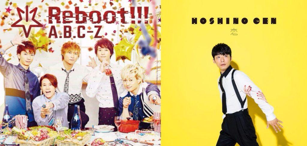 #1 Song Review: Week of 2/1 – 2/7 (A.B.C-Z v. Hoshino Gen)