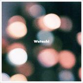 iri watashi cover
