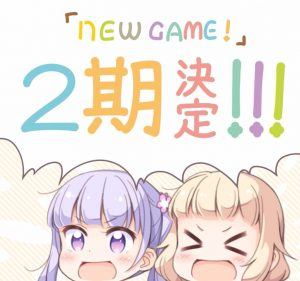 new-game-season-2-img