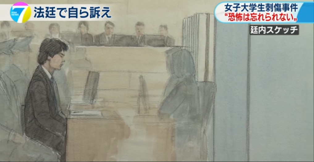 Stabbing Victim Tomita Mayu Made Her First Appearance Since Her Attack