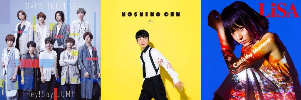 #1 Song Review: Week of 2/22 – 2/28 (Hey! Say! JUMP v. Hoshino Gen v. LiSA)
