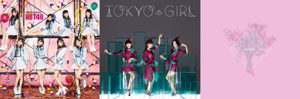 #1 Song Review: Week of 2/15 – 2/21 (HKT48 v. Perfume v. Yonezu Kenshi)