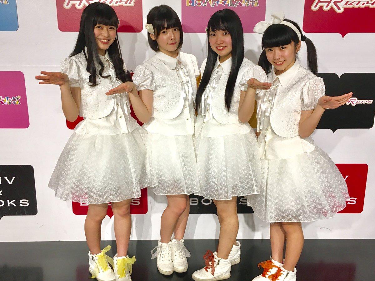 """I'S wing Begans a New Era By Releasing the Single """"Watashi ga Watashi de Aru Koto,"""""""