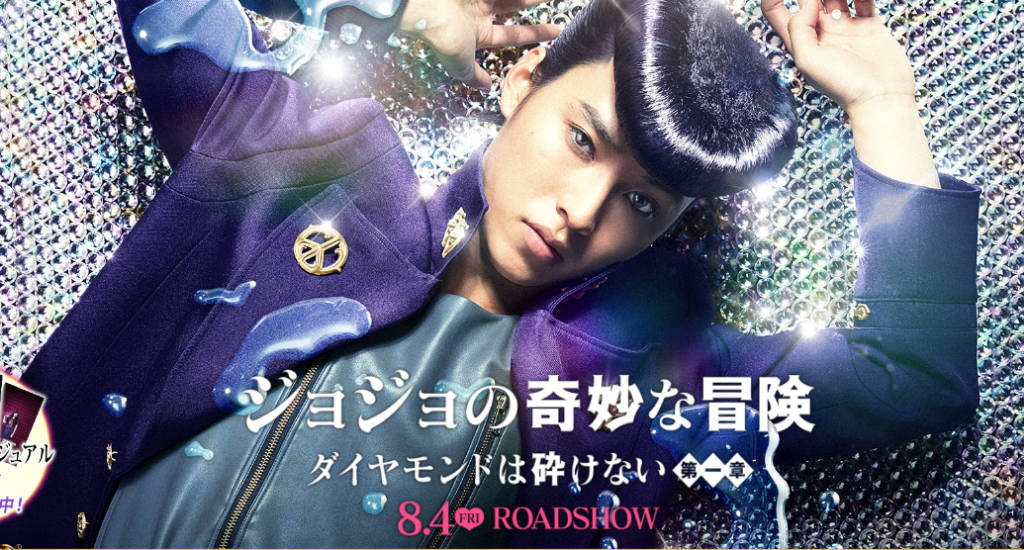"First teaser for ""Jojo's Bizarre Adventure: Diamond is Unbreakable"" and visuals are out!"