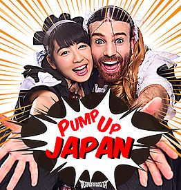 pump up japan cover