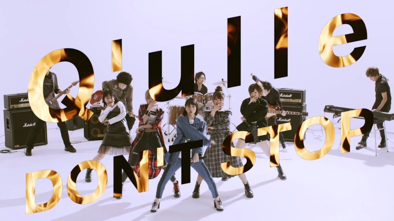 Dance & Vocal Unit Q'ulle is On Fire With Their Newest Music Video