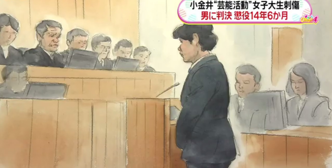 Iwazaki Tomohiro Receives Sentence for Attacking Pop Idol Singer Tomita Mayu