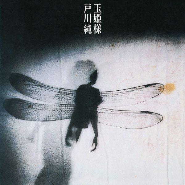 album_07