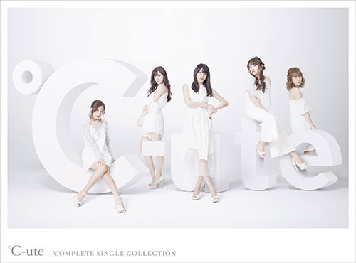 c-ute_collectiona