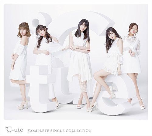 c-ute_collectionb