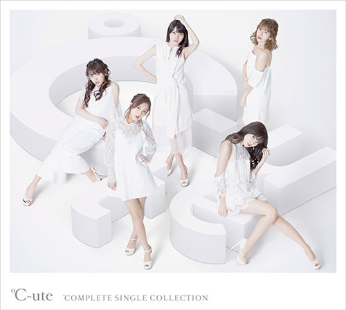 c-ute_collectionc