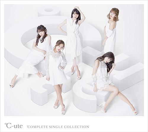 c-ute_collectionc