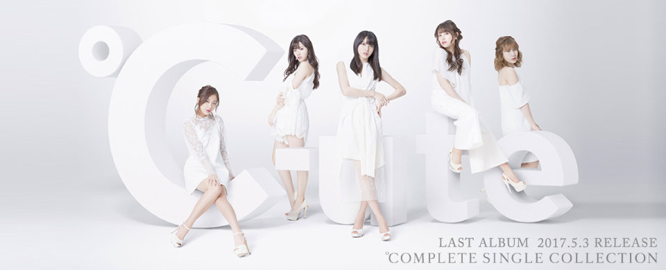 C-ute to release last album in May 2017