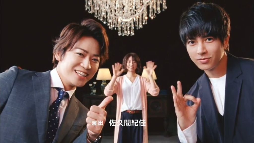 """Kame to Yamapi"" are back with ""Senaka Goshi No Chance"" single"