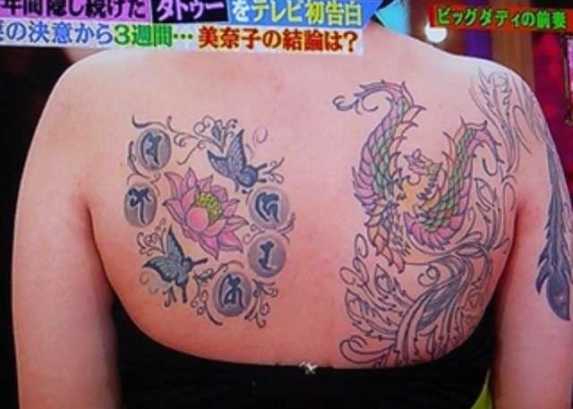 minkao_tatoo1