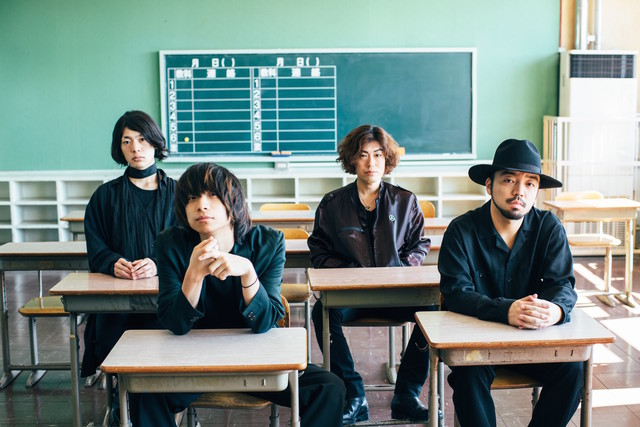 """Creephyp Are Paper Doll Puppets in """"Ito"""" PV"""