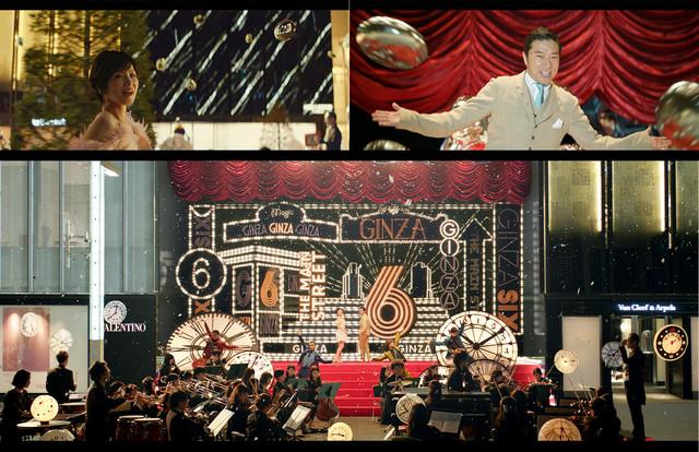 Shiina Ringo and The Ulfuls' Tortoise Matsumoto Collaborate on New Luxury Mall Theme Song