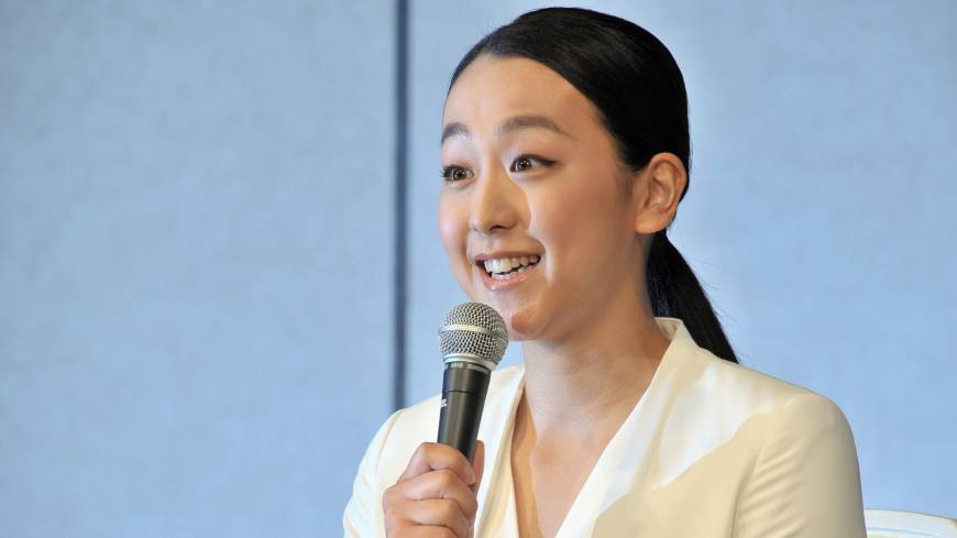 Mao Asada Holds Retirement Press Conference