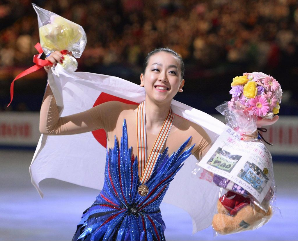 Mao Asada Announces Retirement