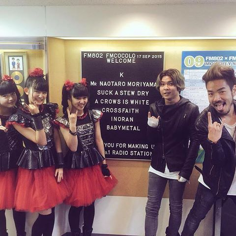 CROSSFAITH Says BABYMETAL Is Not a Metal Band