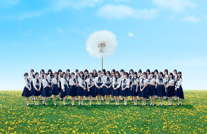 AKB48 Fan Charged with Illegally Dumping 585 CDs