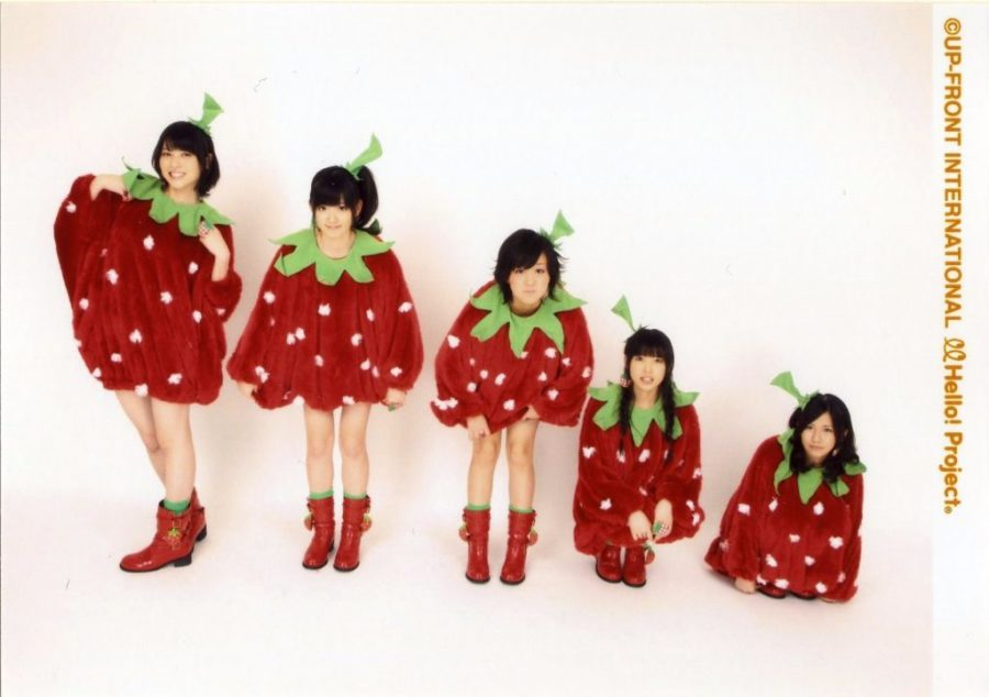 c-ute_strawberry