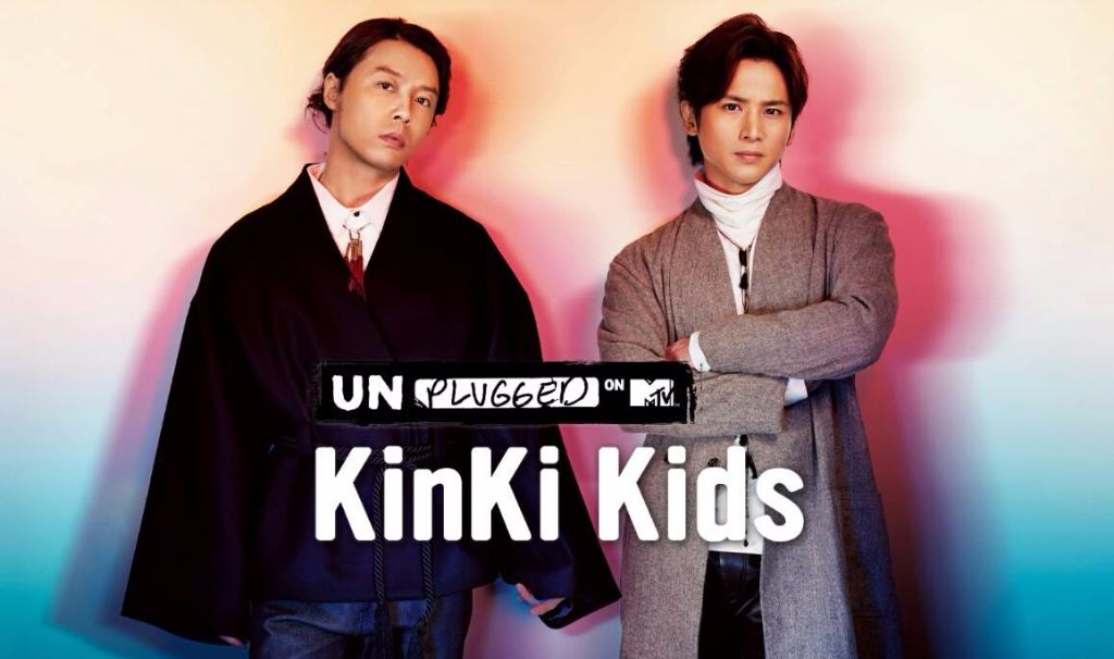 "Domoto Tsuyoshi makes a comeback, KinKi Kids to attend ""Dream Festival 2017"""