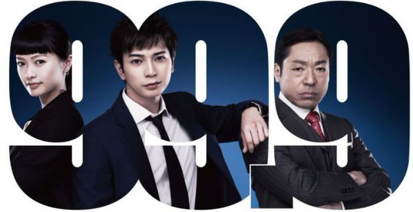 "Matsumoto Jun's ""99.9"" drama returns for SEASON II with new heroine Kimura Fumino"
