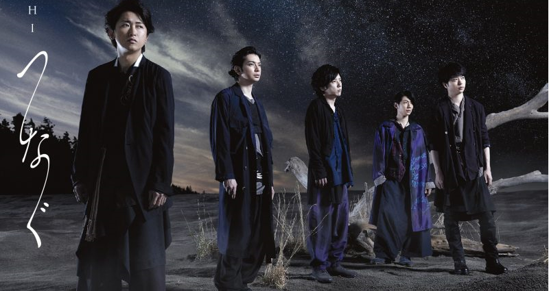 "Arashi brings ""ninja style"" for new single ""Tsunagu"""