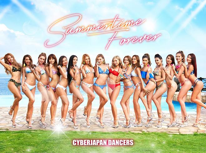 cyberjapandancer_limited