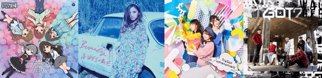 #1 Song Review: Week of 5/24 – 5/30 (THE IDOLM@STER v. Beverly v. TrySail v. GOT7)