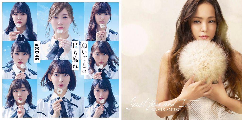 #1 Song Review: Week of 5/31 – 6/6 (AKB48 v. Namie Amuro)