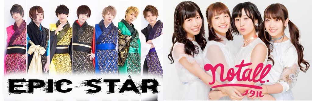 notall and EPIC STAR prepare for their European debut stage at Japan Expo