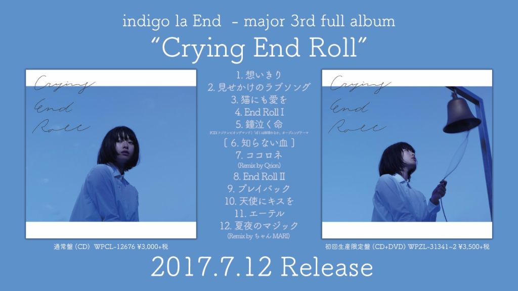 "Check out the song snippets from indigo la End's new album ""Crying End Roll"""