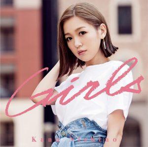 Kana Nishino Girls Limited