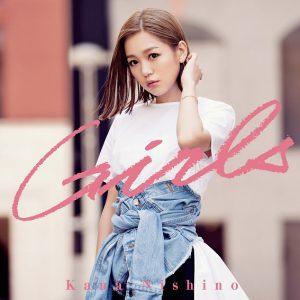 Kana Nishino Girls Regular