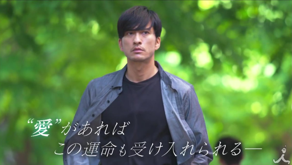 "Nagase Tomoya sports new look for drama ""Gomen, Aishiteru"""