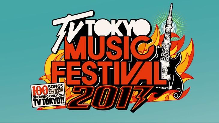 Hey! Say! JUMP, Keyakizaka46, Ken Hirai, globe, and More Perform on TV Tokyo Music Festival 2017