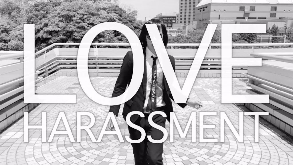 "URBANGARDE Frontman Temma Matsunaga Strips and Struts in ""Love Harassment"" MV"