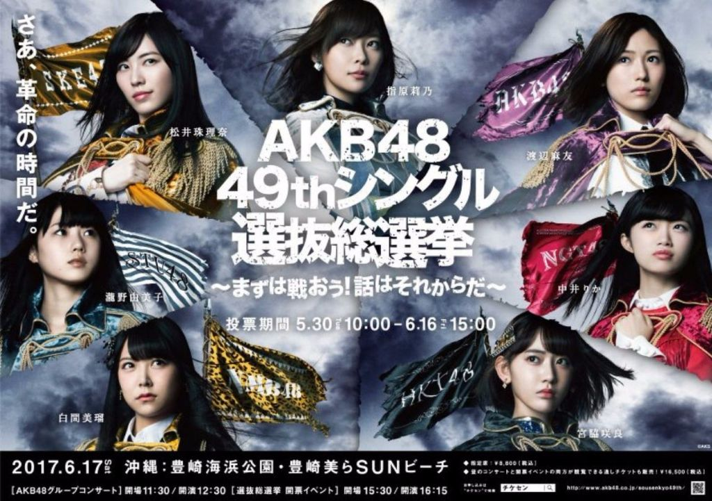 AKB48 49th Single Senbatsu Sousenkyo in Okinawa Canceled Due To Weather