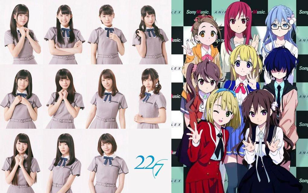 New Yasushi Akimoto-produced Idol Unit 22/7 to Get Its Own Anime
