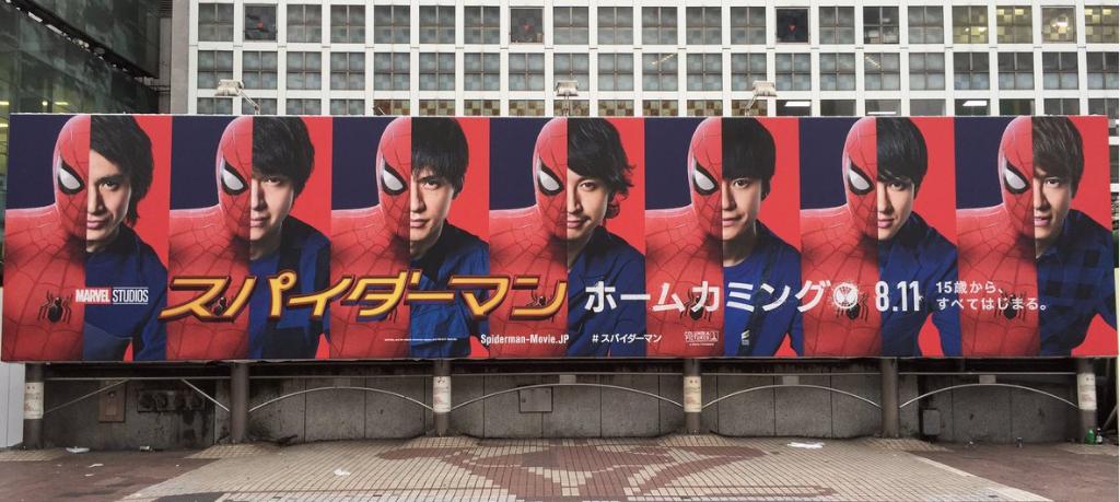"Kanjani8 sings ""Spider-Man"" theme song and announces new single ""Kiseki no Hito"""