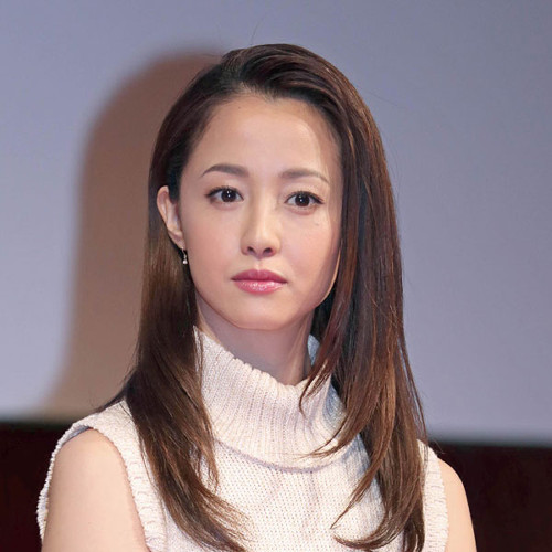 Erika Sawajiri pleads guilty to MDMA and LSD possession