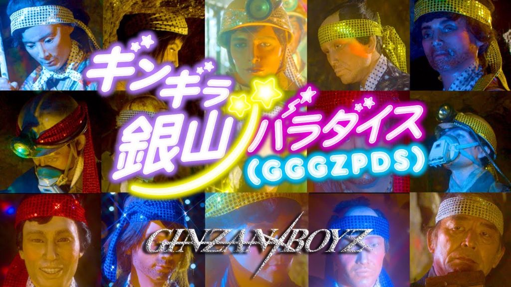 Get Ready to Stan Ginzan Boyz: Japan's New Idol Group Consisting of 60 Mannequins