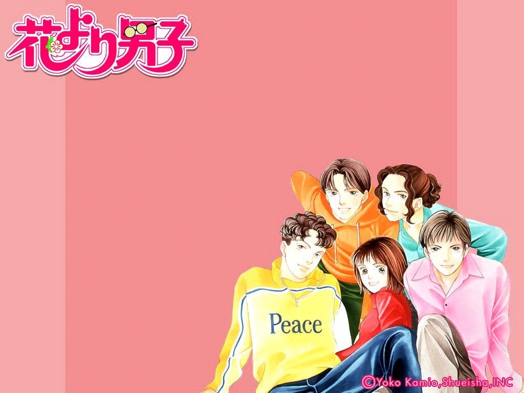 Hana Yori Dango Rumoured To Be Getting Another Remake, Starring Suzu Hirose