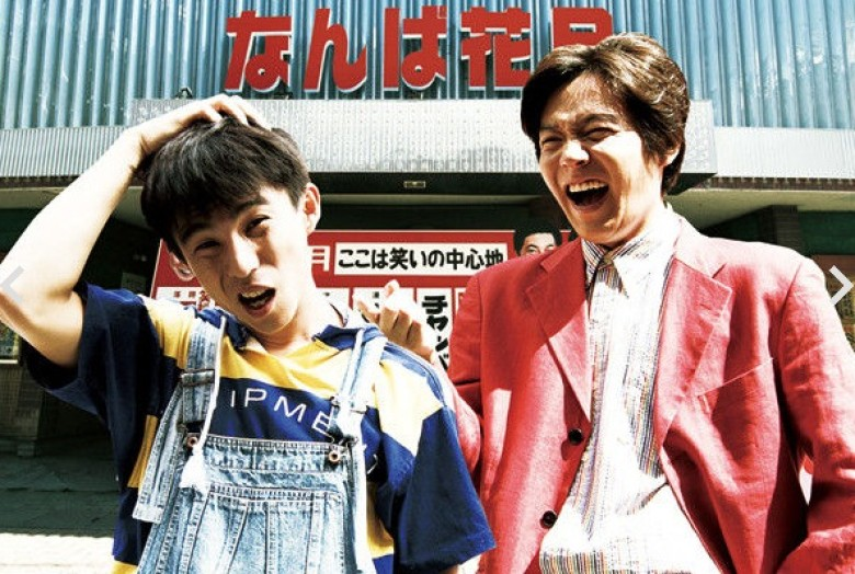"Netflix Drama ""Johnny"" To Be Reshot Due To Keisuke Koide Scandal; Investigation Launched"