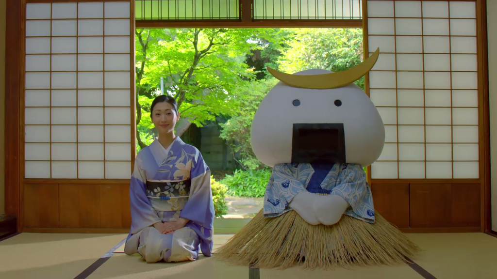 "Mitsu Dan Causes Stir with ""Provocative"" Tourism Advertisement"