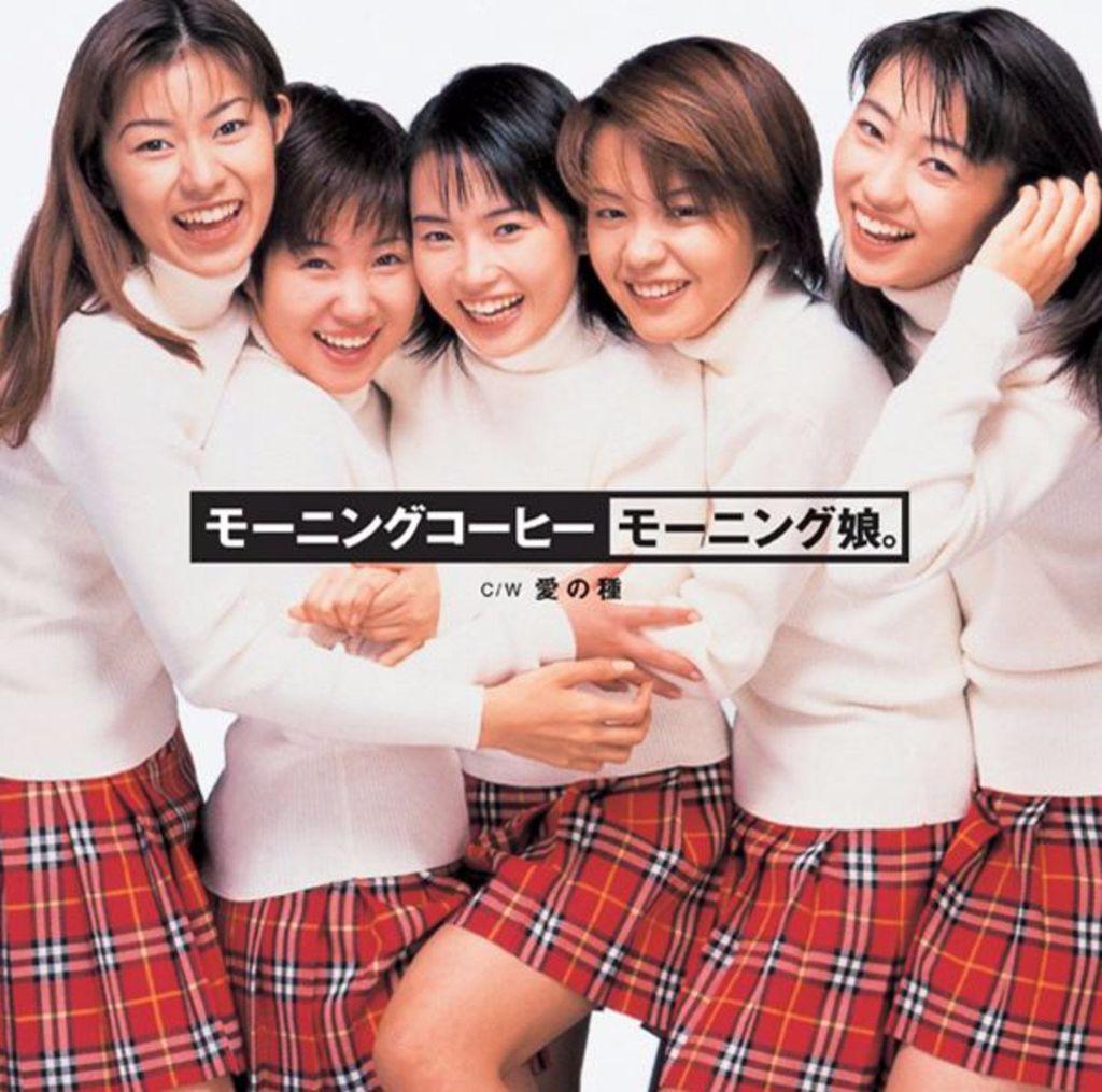 Former Morning Musume Member Asuka Fukuda Opens Up On Divorce